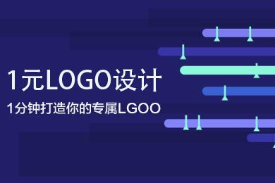 智能logo设计